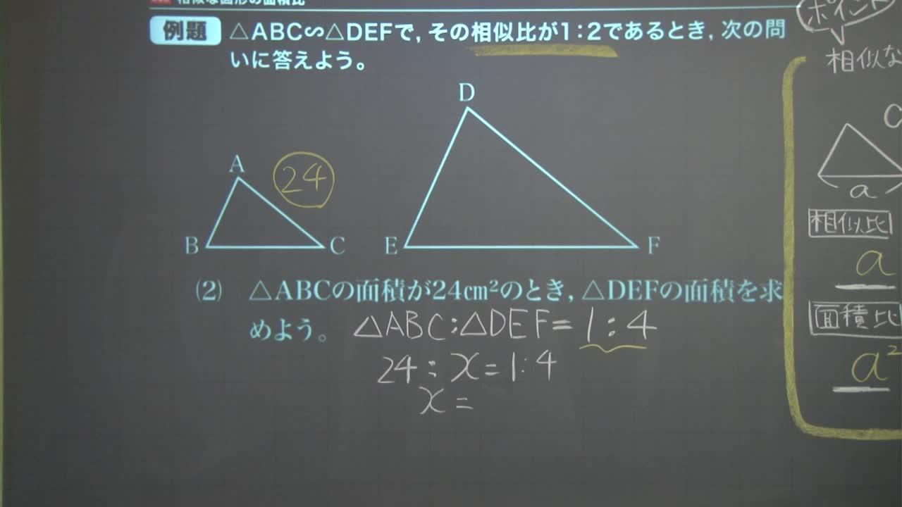 C9800828b90c7da74175c77c1438c41c 180